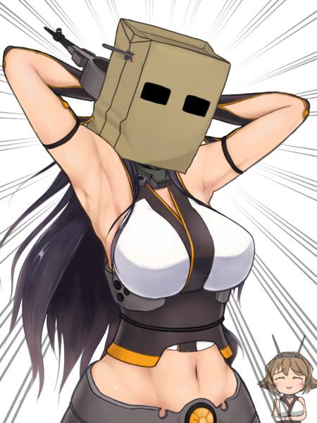 長t……紙袋!!