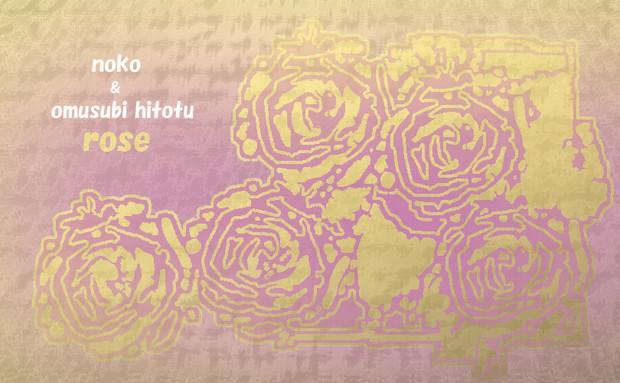 「薔薇」※線画・金色・背景ピンク・おむ08946