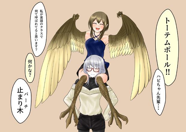 メガネ吸血鬼ちゃん 大学生活