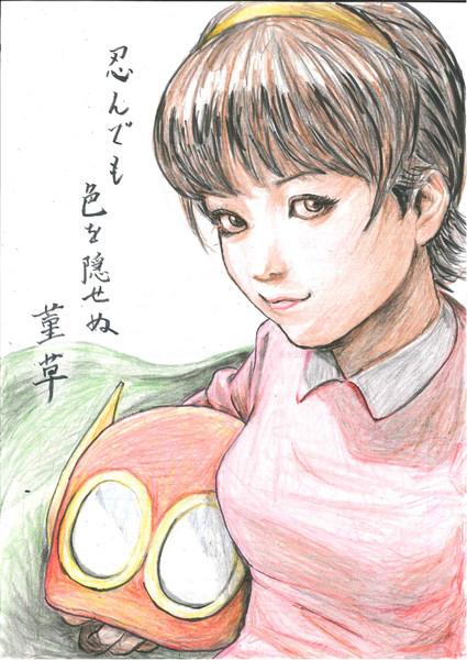 パーマン3号(パー子)