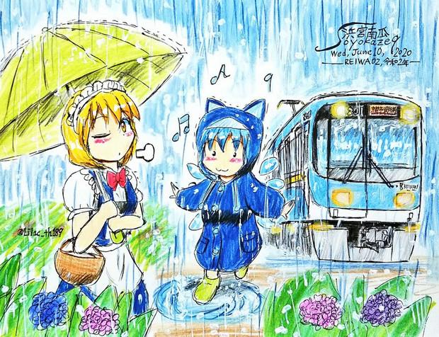 今日からいよいよ梅雨入りですね☔️