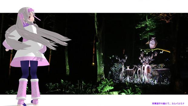 【FGO5周年】新聞広告、北海道地方(案)【イリヤはもらった】