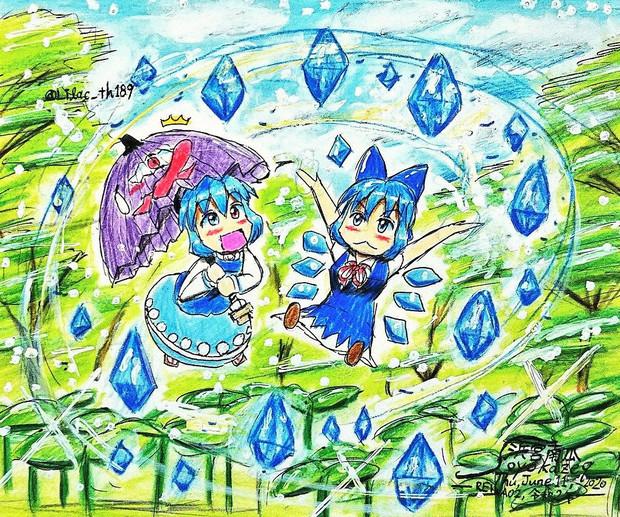 秘技!雨粒ぜーんぶカッチコチ!☔️