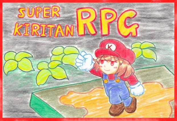 【スーパーマリオRPG】スーパーきりたんRPG 支援絵