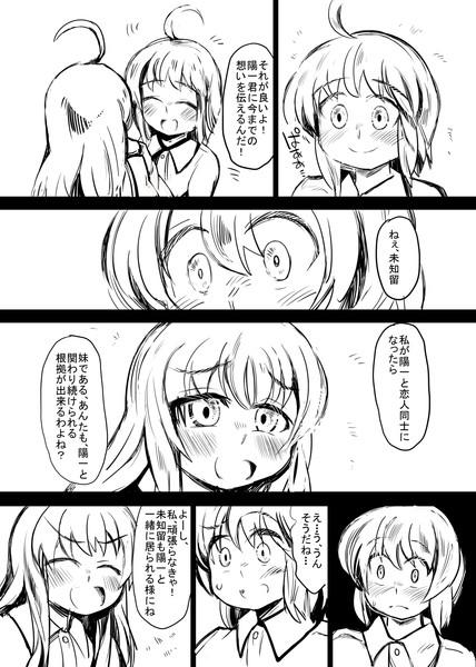 小話10-10