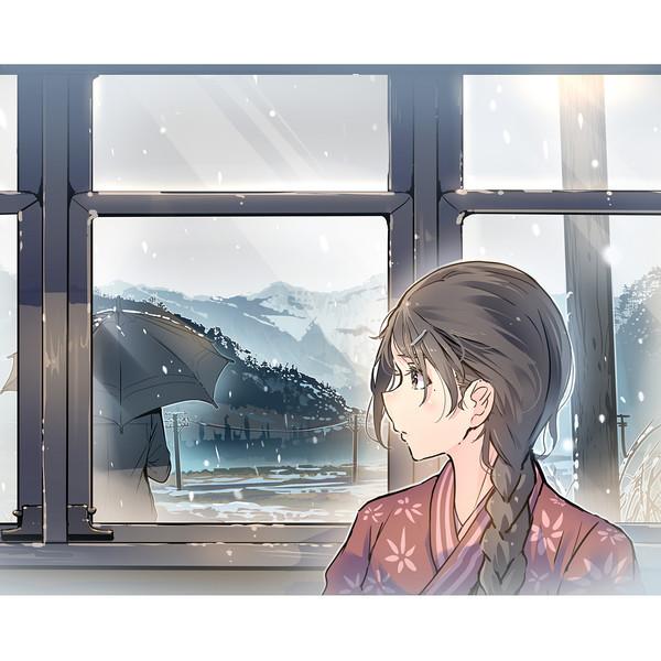 雪ニモ夏ノ暑サニモマケヌ