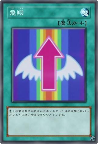 ラッシュカードが作れないのでリクエストされたカードを上げる㉜