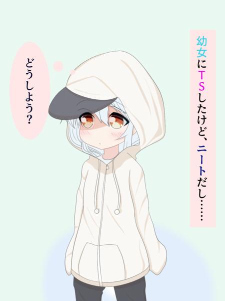 小説挿絵その4