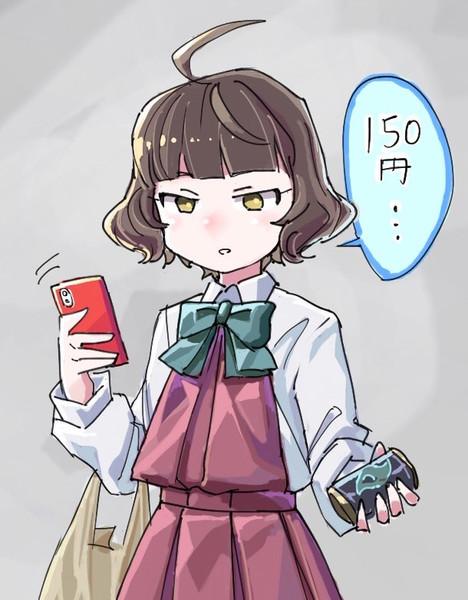岸波(好感度-25)がコーヒーを買ってきてくれた!