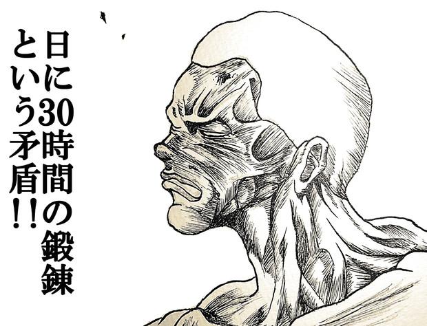 ジャック・ハンマー【刃牙】日に30時間の鍛錬という矛盾!!