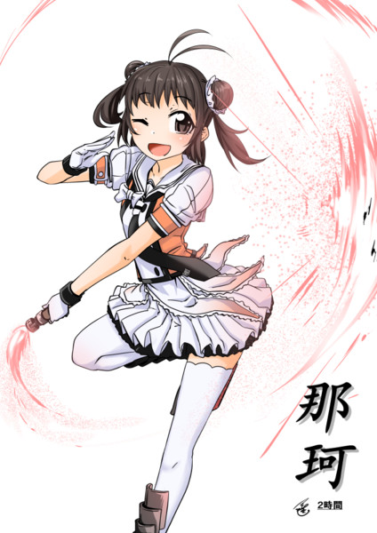 那珂(2ドロ20200617)