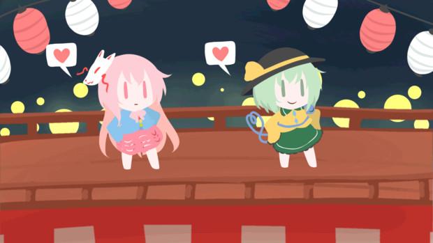 dancing koikoko