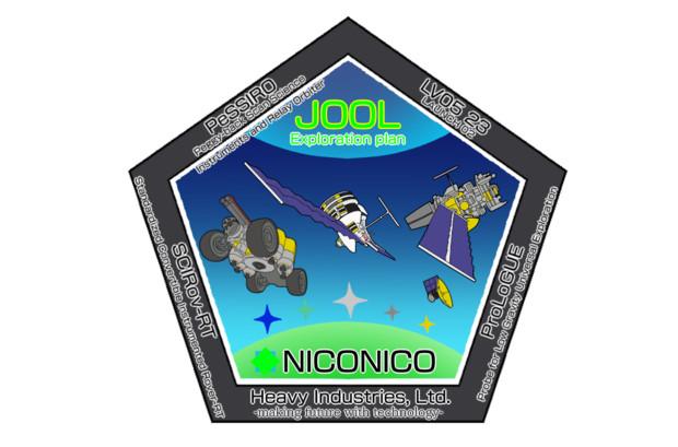 【支援絵】 ニコニコ重工 JOOL探査計画第二回目打ち上げ ミッションパッチ