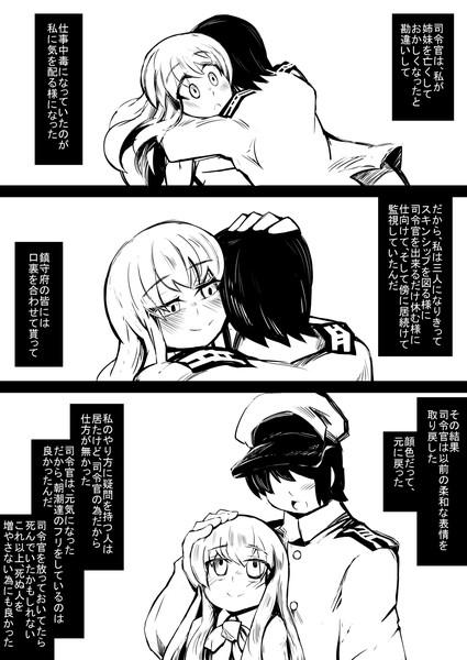 満潮型駆逐艦満潮70