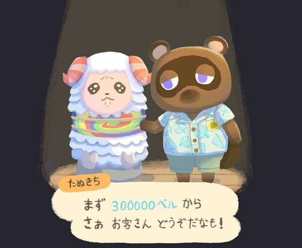 まず 300000ベルから!