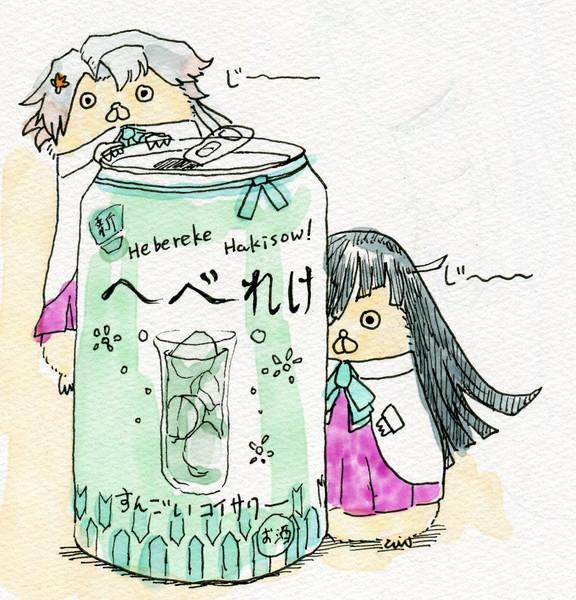 霜霜(ワンドロ200625)