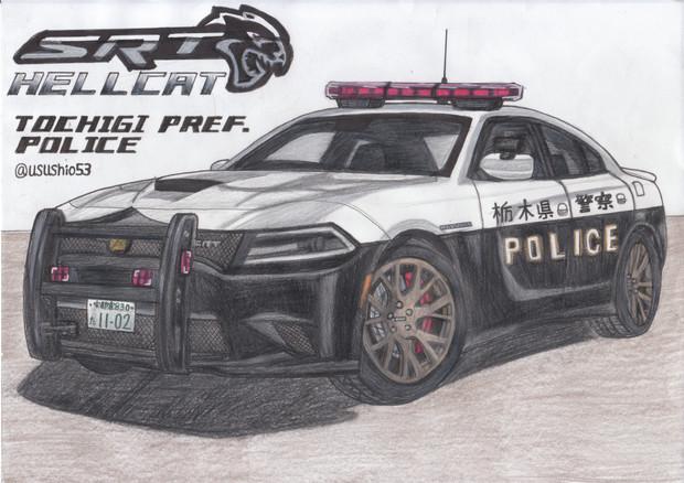 ダッジチャージャーSRTヘルキャット 日本警察仕様(架空)