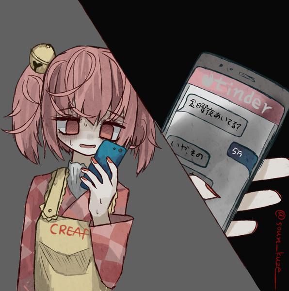 くり~ふ姉貴