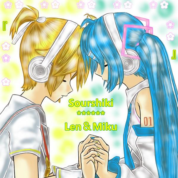 Sourshiki⁂『Len&Miku』