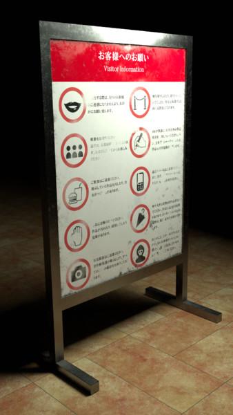 美術館の注意書き