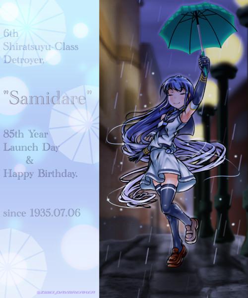【艦これ】踊ろうよ 摩天楼の舗道で【五月雨】