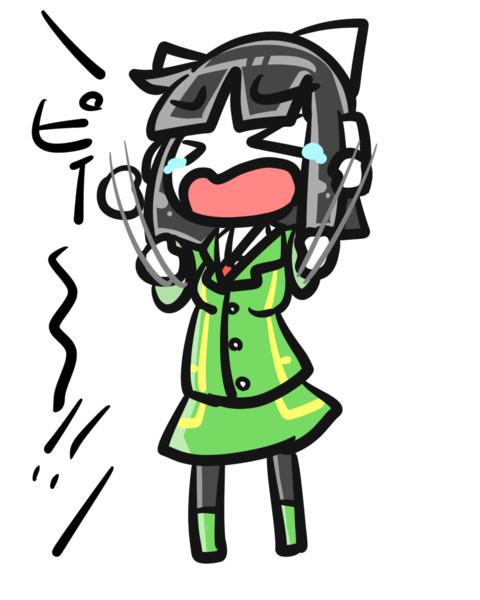 「せーいーじーんーでーすー!!!」