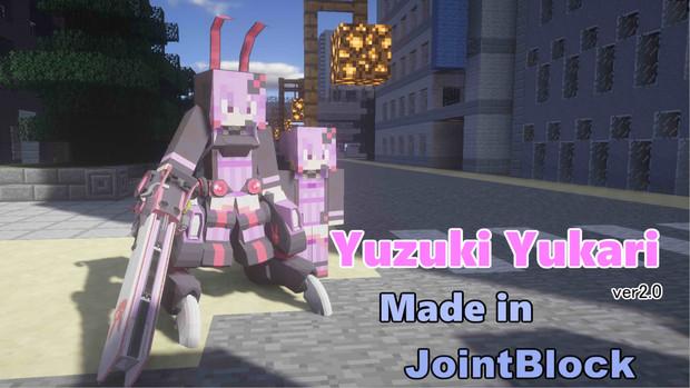 【JointBlock】結月ゆかり-弐-【Minecraft】