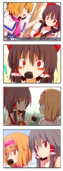 食べかけ☆