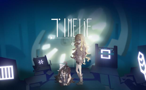 献入TimeLie
