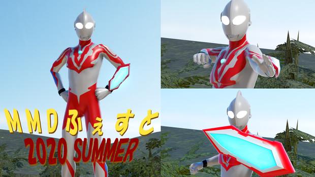 ウルトラマンリブット【20夏MMDふぇすと展覧会】