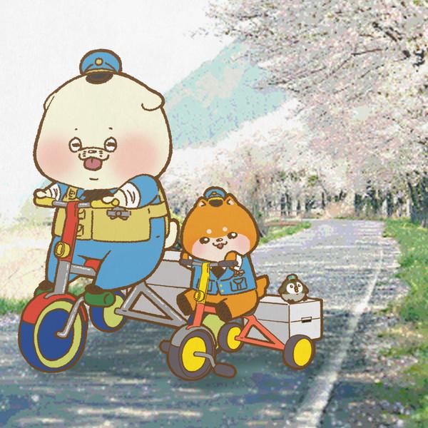 サイクリングの日でした