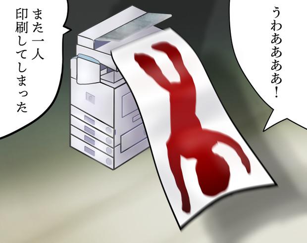 コピー:日本語読めない卓「【DX3rd】Truth or Fiction part1」を見て