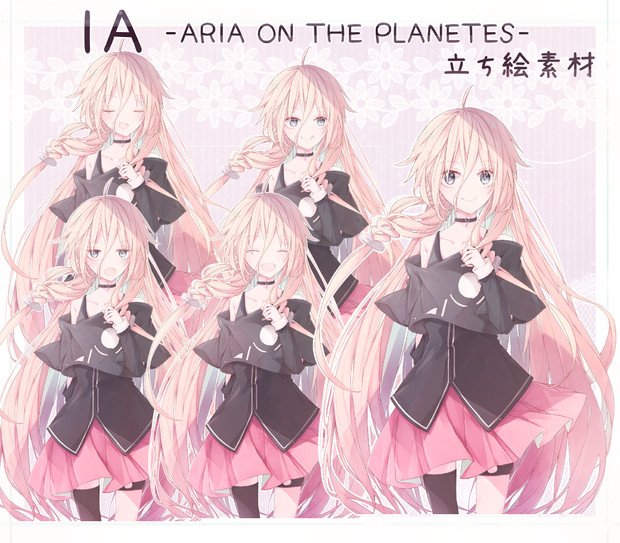 IA -ARIA ON THE PLANETES- ver0.7
