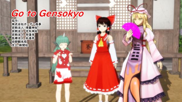 Go to Gensokyo