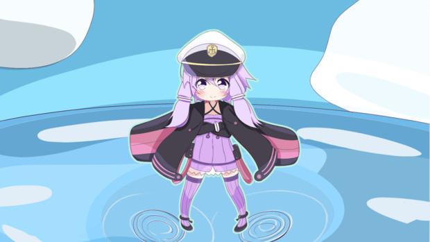 ちびゆかりん艦長、海に立つ