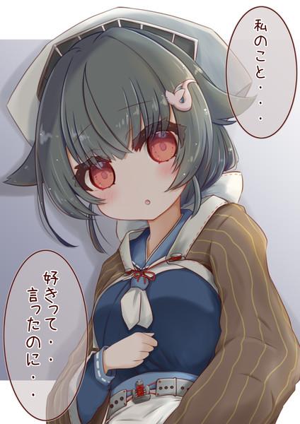 「えっ・・他の艦のところに・・?」