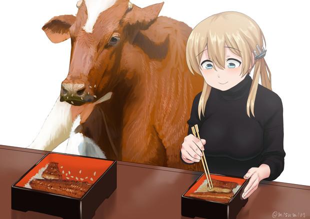 牛とウナギを食べるプリンツ