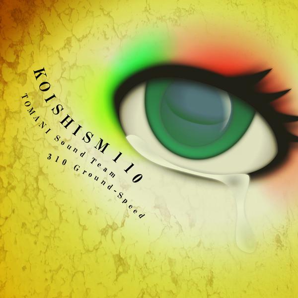 KOISHISM 110