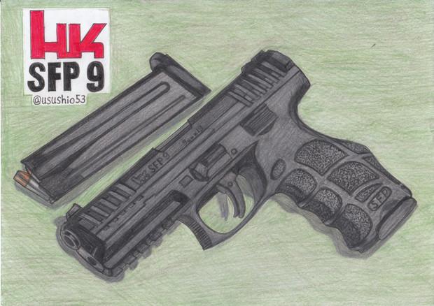 H&K SFP9
