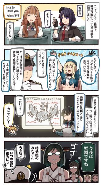 【E5〜E6】
