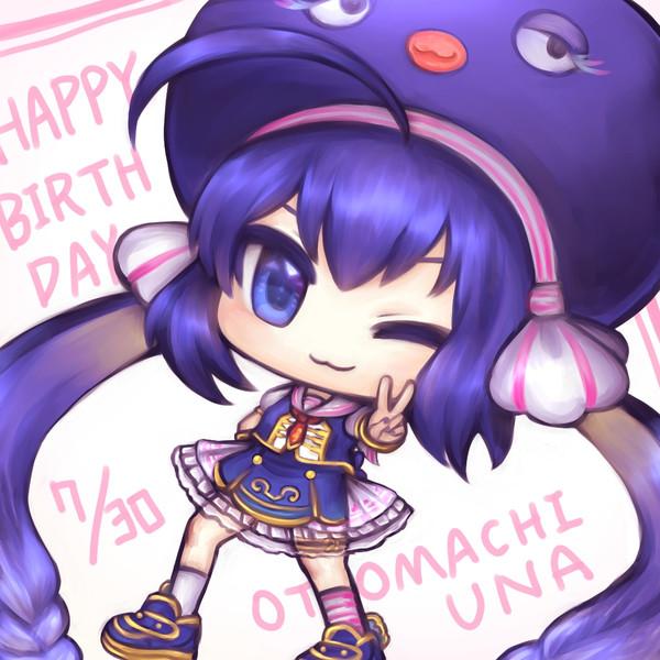ウナちゃん誕生日!