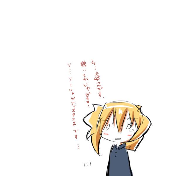 栗田艦隊とソーシャルディスタンスをとるガンビー