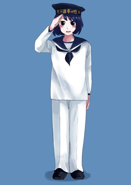 水兵さん牛乳