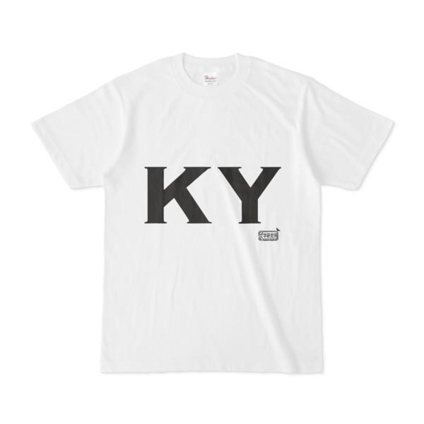 Tシャツ ホワイト 文字研究所 KY