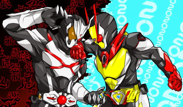 ZERO-TWO VS ARK-ONE