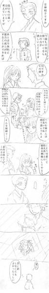 脇下落書き漫画.4