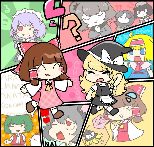 チョコレート★.RRSZ