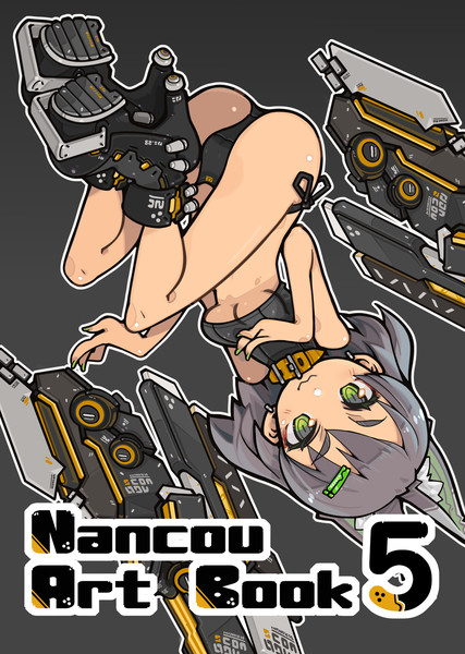 Nancou Art Book 5