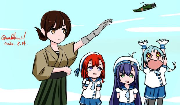 大鷹さんと海防艦の子たち