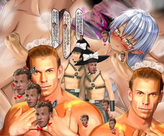 サキュバスハーフ銀髪エルフによるレスリング悪夢